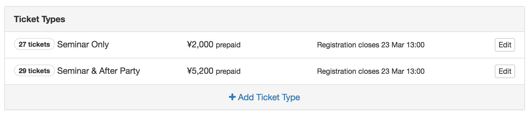 En ticket type update
