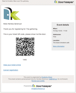 Ticket qrcode email en