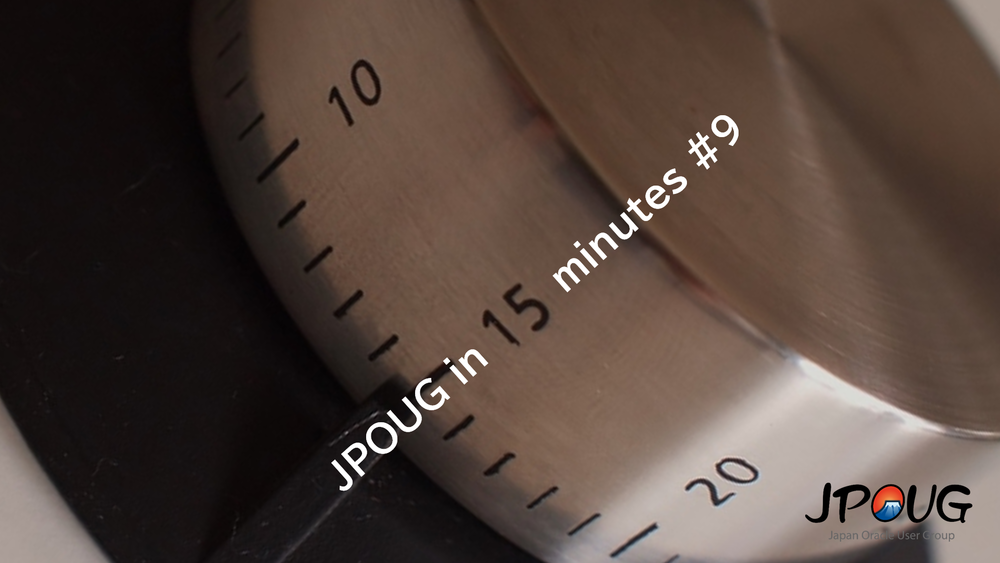 JPOUG in 15 minutes #9