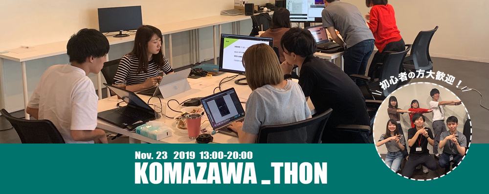 CSS設計を学んで、一日完結型のポートフォリオを作ってみよう!@駒沢大学前