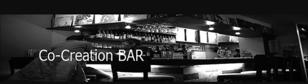 IT業界あるあるBAR vol.8 ~多彩なITあるあるネタ・技術ネタLTが満載! の交流イベント~