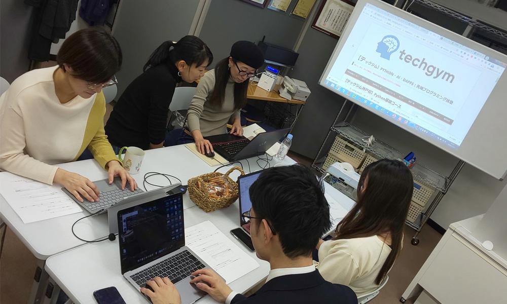 【神戸★無料体験】Pythonプログラミング教室