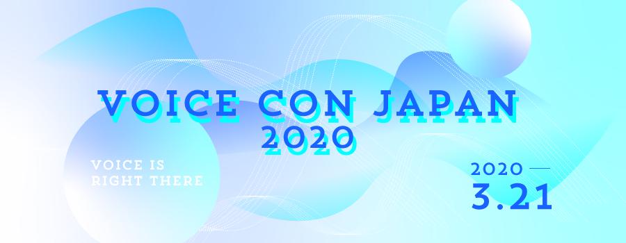 Voice Con Japan 2020