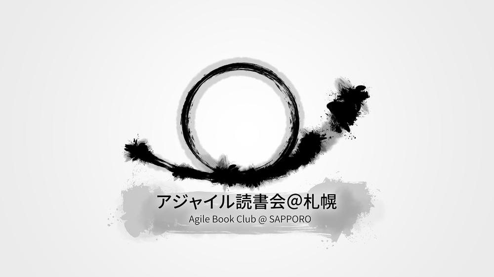 第1回『Design It!』読書会|アジャイル読書会@札幌