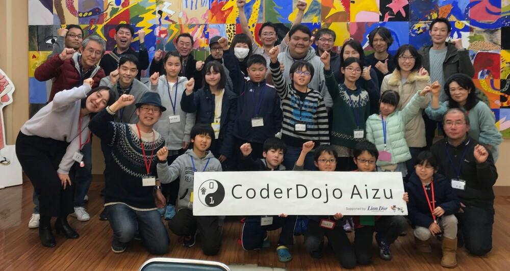 第34回 CoderDojo Aizu
