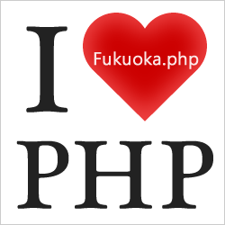 10476 normal 1396979784 fukuokaphp logo