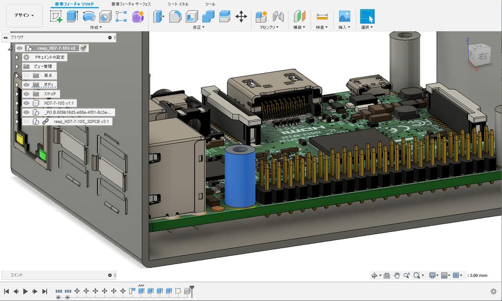 3DCADと基板CADで作るプリント基板入門(Fusion360,EAGLE編)