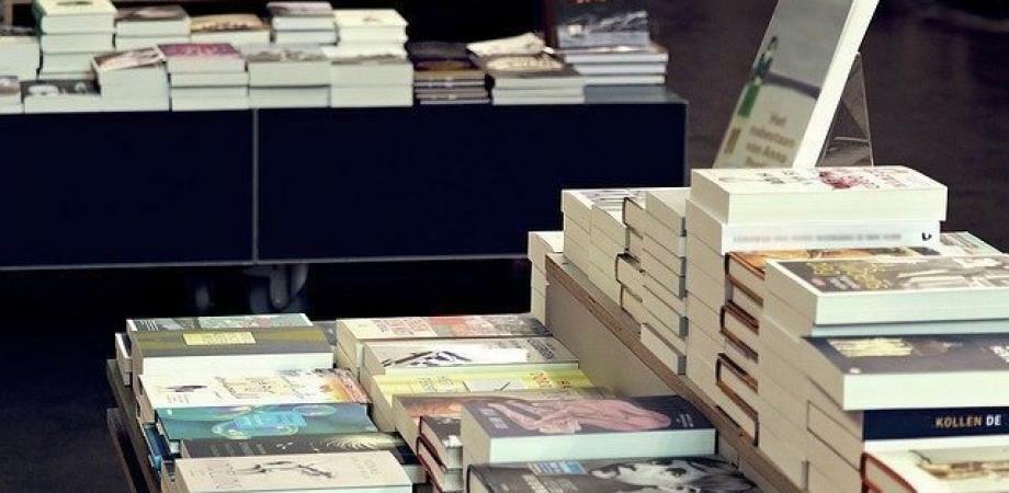 【4/24(金)参加費無料Webセミナー】「本を出したい人を元気にするプロジェクト あなたも本が出せる! 出版ノウハウ集中講座」 ~第57回 本とITを研究する会セミナー~