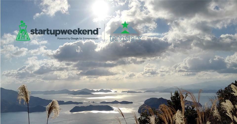 Startup Weekend ひろしま オンライン vol.1