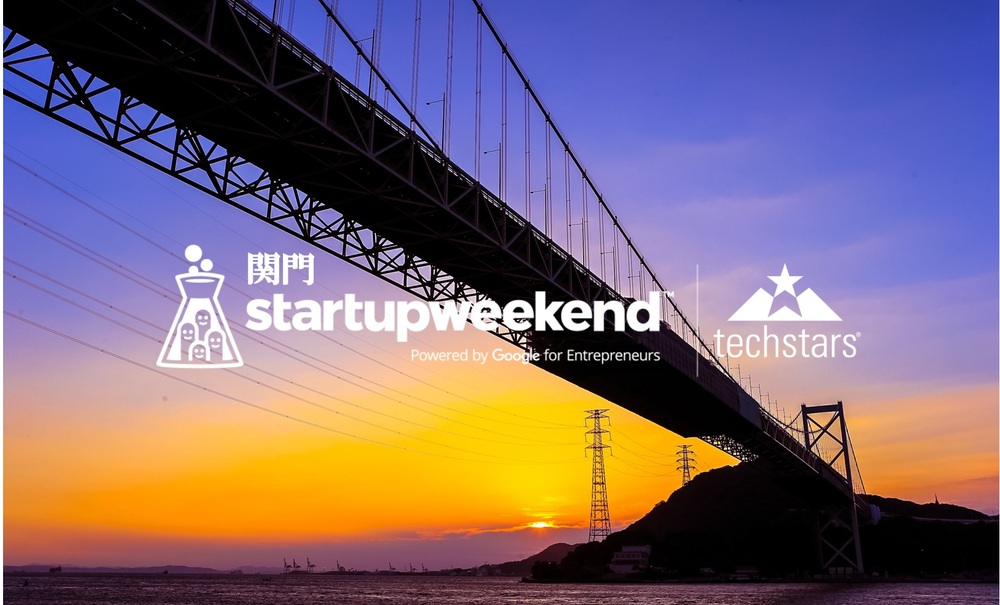 [第二回]StartupWeekend関門