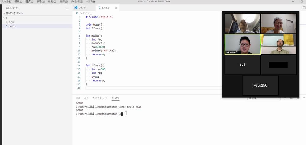 CoderDojo Nada(灘) プログラミング勉強会(オンライン参加)〜 Scratchで人工知能プログラミング勉強会あり【メンター募集】
