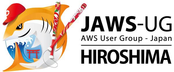 JAWS-UG広島 第16回勉強会