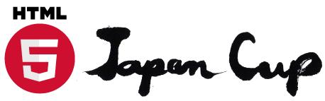 11307 normal 1399527852 5jcup logo horizontal