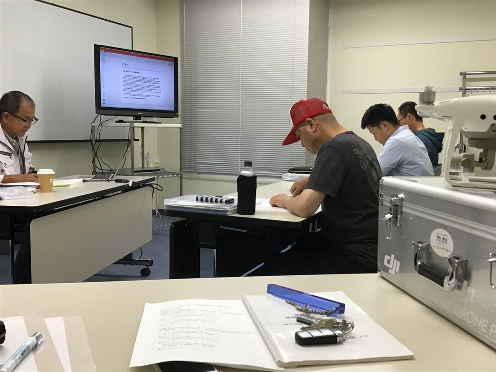 JUIDA認定【安全運航管理者(座学)】11月講習会