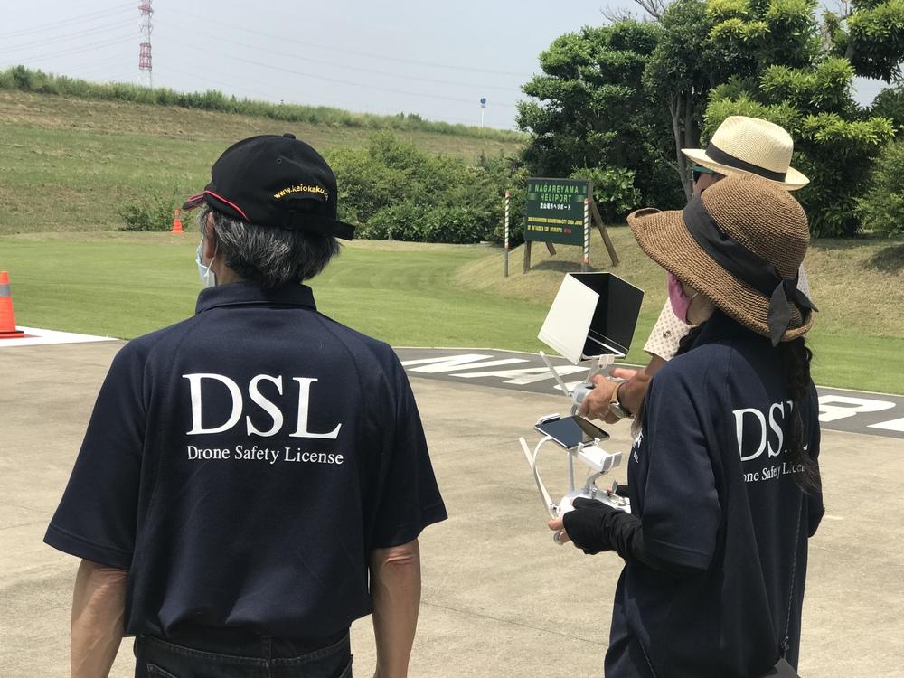 JUIDA認定ドローン操縦士講習(12月コース)