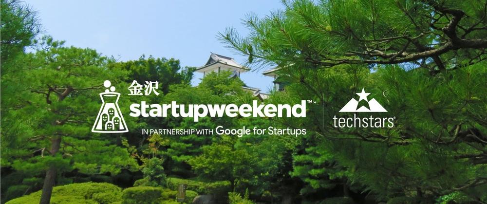 [初開催]Startup Weekend 金沢