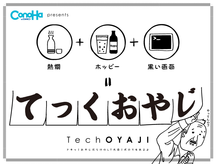 11848 normal 1401328020 techoyaji cover a
