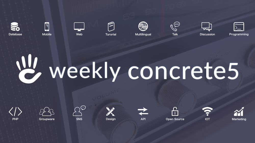 第386回 週刊 concrete5 & 第12回 コン活オンライン