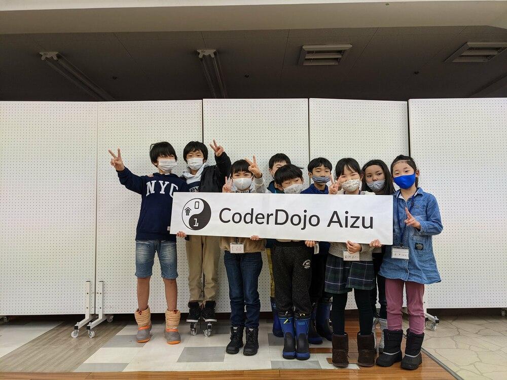 第42回 CoderDojo Aizu