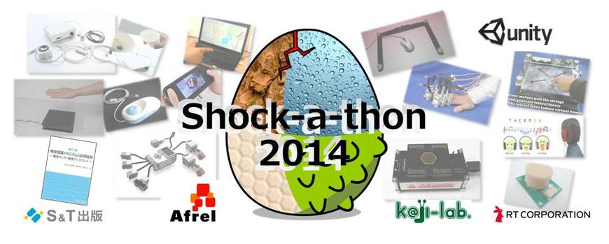 12776 normal 1404473071 shock a thon 2014