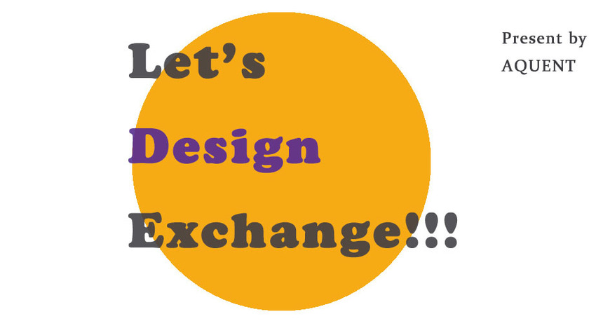 https://dzpp79ucibp5a.cloudfront.net/events_banners/13343_normal_1405072019_design_exchange.jpg