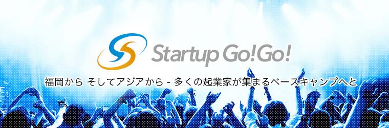 14933 normal 1409676485 bnr startupgogo