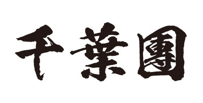 17828 normal 1416578710 chibadan logo
