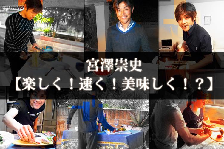 20554 normal 1422963013 miyazawa