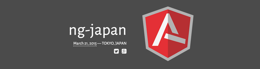 21492 normal 1425217801 ng japan   the first angularjs conference in tokyo  japan  2015 3 21