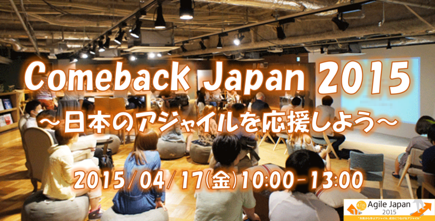 23596 normal 1428971103 comebackjapan2015