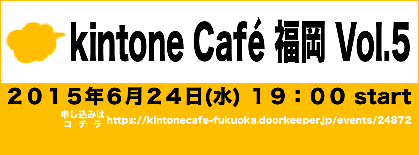 24872 normal 1431326799 kintonecafefukuoka5