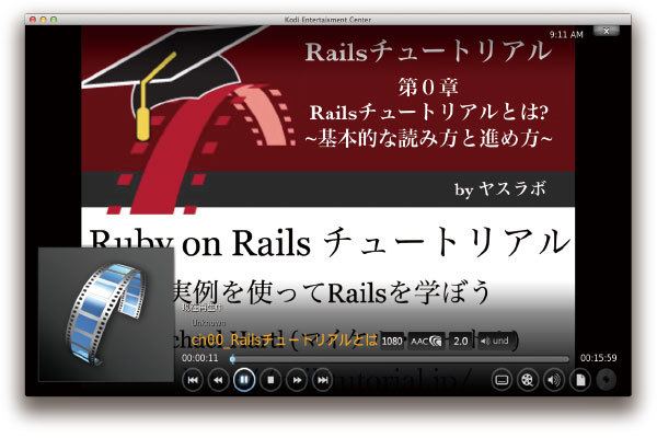 28460 normal 1437625446 rails screencast
