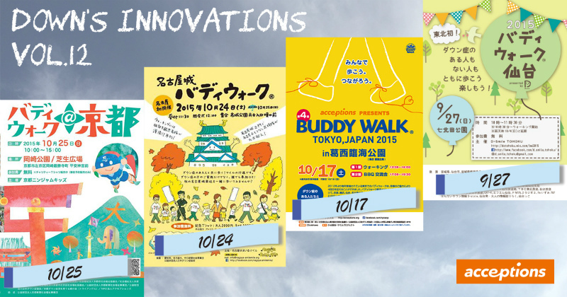 33576 normal 1445828037 s buddywalk japan 2015