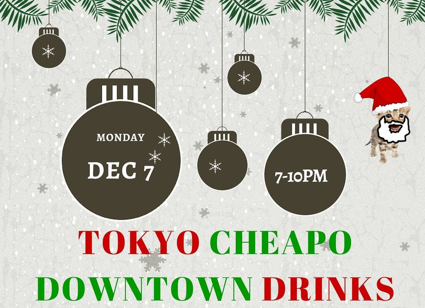 35010 normal 1448008943 tc downtown holiday drinks %283%29