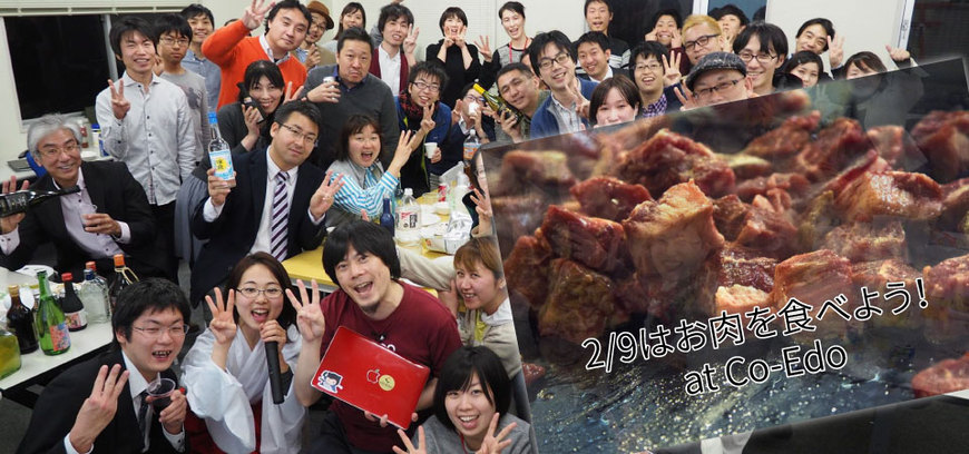 38174 normal 1453770609 it meat event