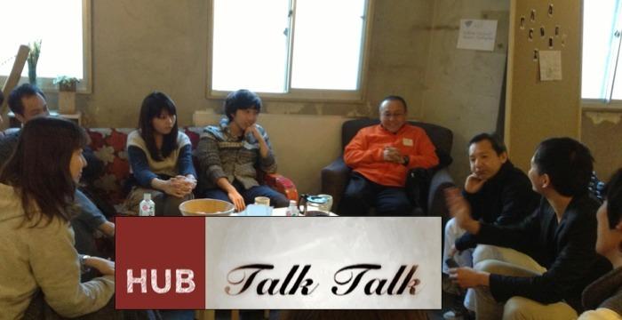 4159 normal 1369905885 hub talk talk