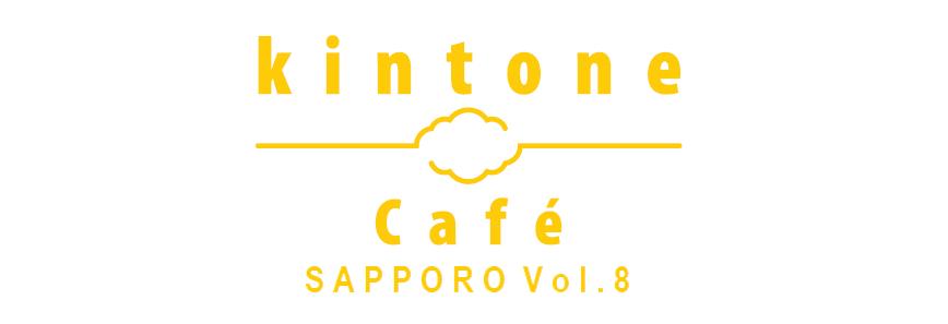 42714 normal 1460187271 kintonecafe sapporo vol.8