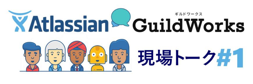 42956 normal 1460425768 atlassianguildworksgenbatalk1