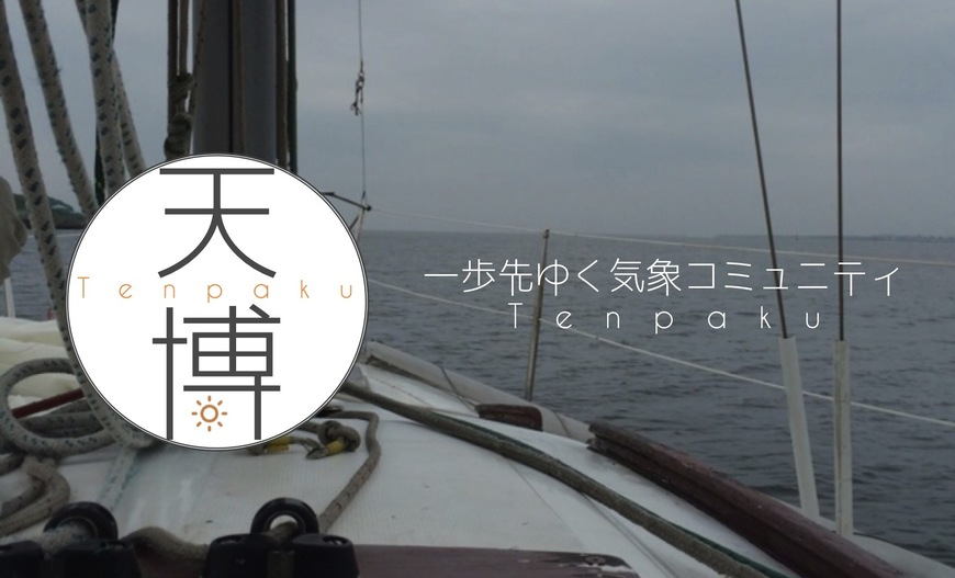 44666 normal 1462635346 20160522 tenpaku9 top