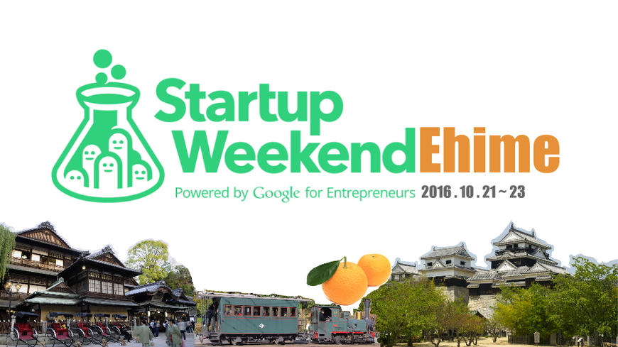 44781 normal 1472123969 startup weekend ehime
