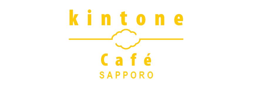 46411 normal 1464778878 kintonecafe sapporo