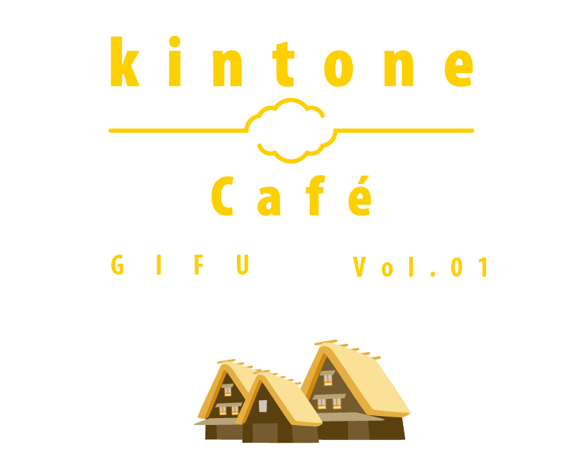 46774 normal 1465216386 kintone cafe logo0324