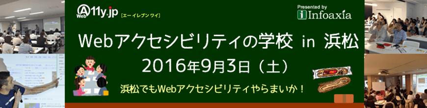 46994 normal 1468636706 hamamatsu doorkeeper