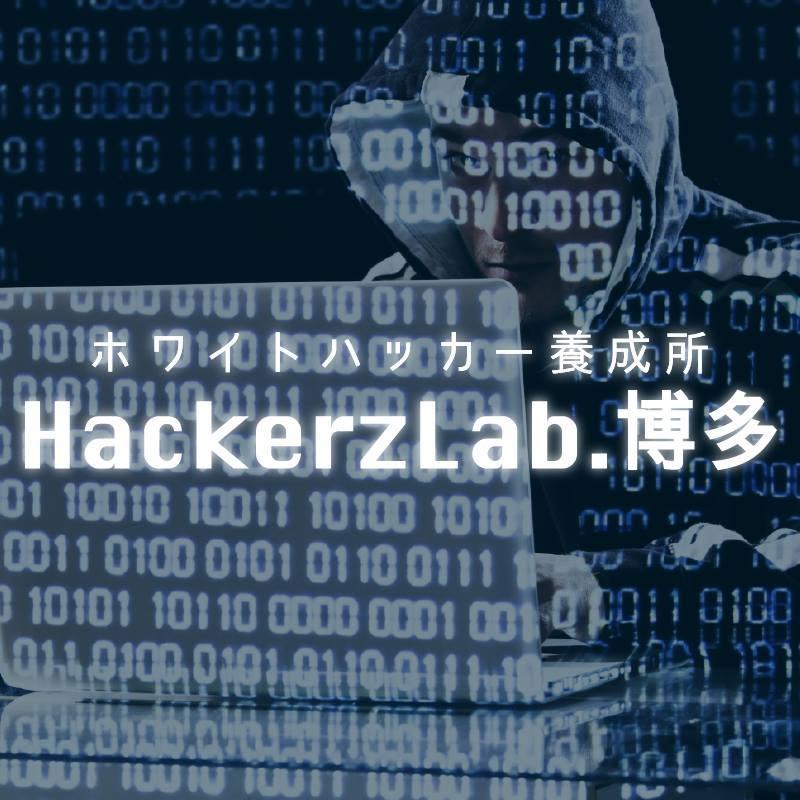 47202 normal 1465831967 hackerzlab