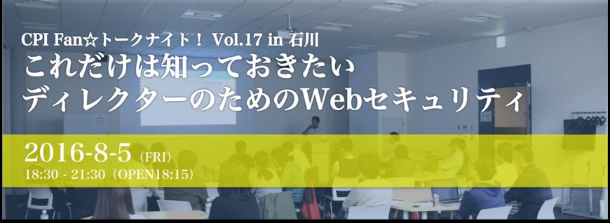 48304 normal 1467711834 ishikawa