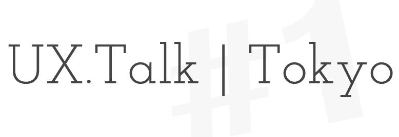 5138 normal 1375063127 ux talk  3   logo 03