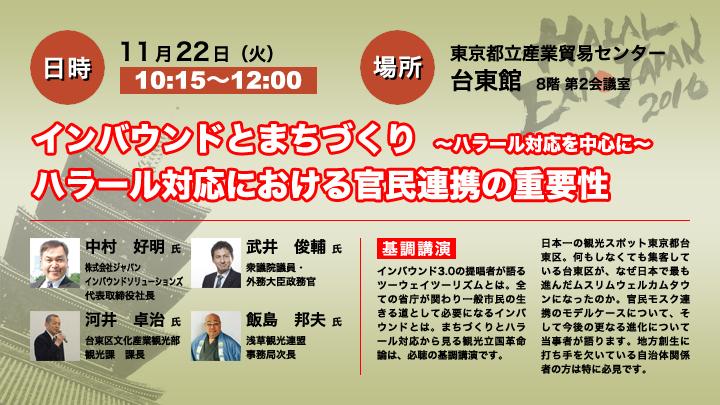 52438 normal 1478073420 seminar 1122 1015
