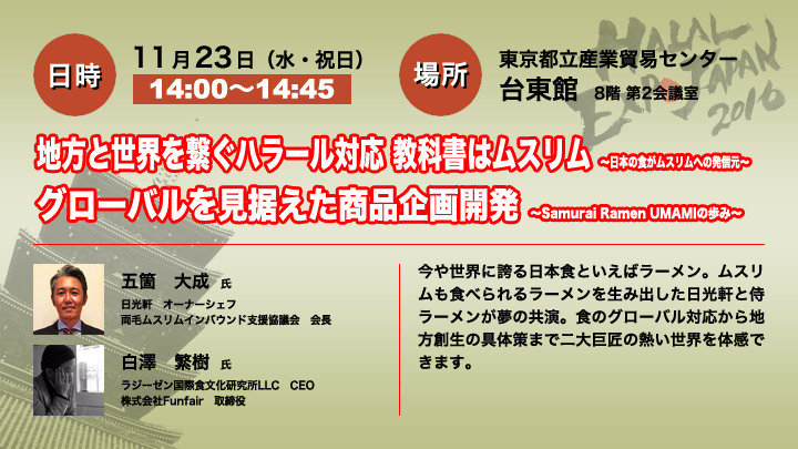 52446 normal 1478074366 seminar 1123 1400