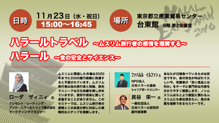 52447 normal 1478074561 seminar 1123 1500