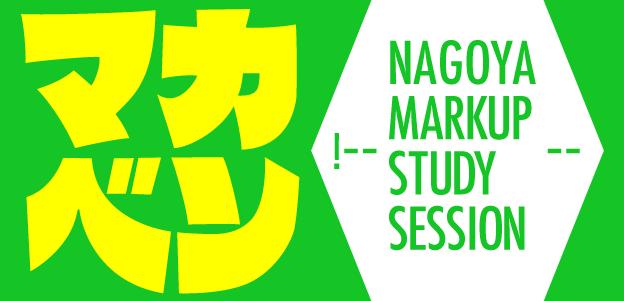 54654 normal 1480146816 nagoya markup